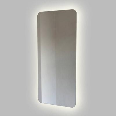 Зеркало  с подсветкой 1600х700 мм